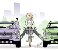 Bike in the city : la vie / la ville ? v?lo de L?ah